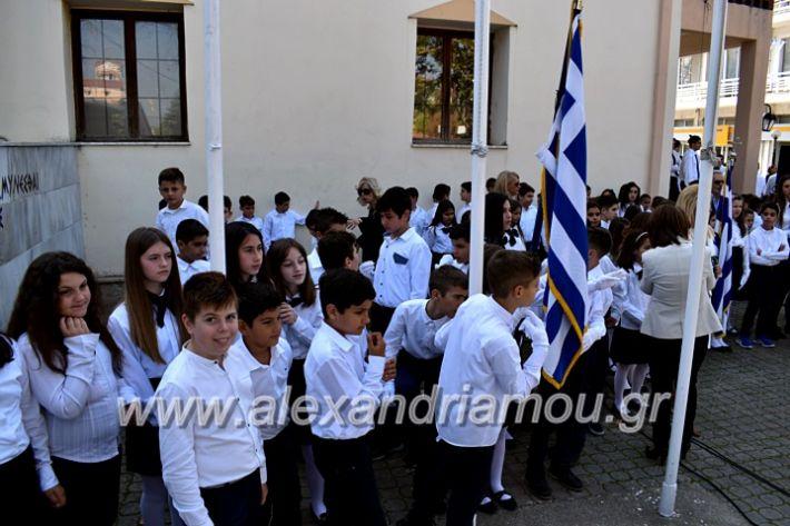 alexandriamou.gr_parelasiMELIKI28.1019DSC_0127