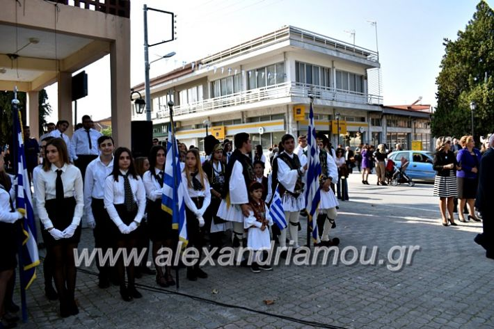 alexandriamou.gr_parelasiMELIKI28.1019DSC_0131