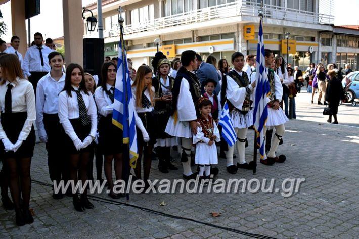 alexandriamou.gr_parelasiMELIKI28.1019DSC_0132