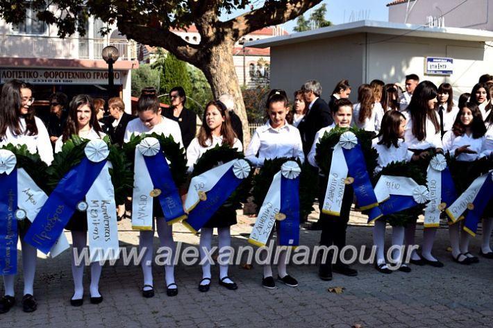 alexandriamou.gr_parelasiMELIKI28.1019DSC_0135