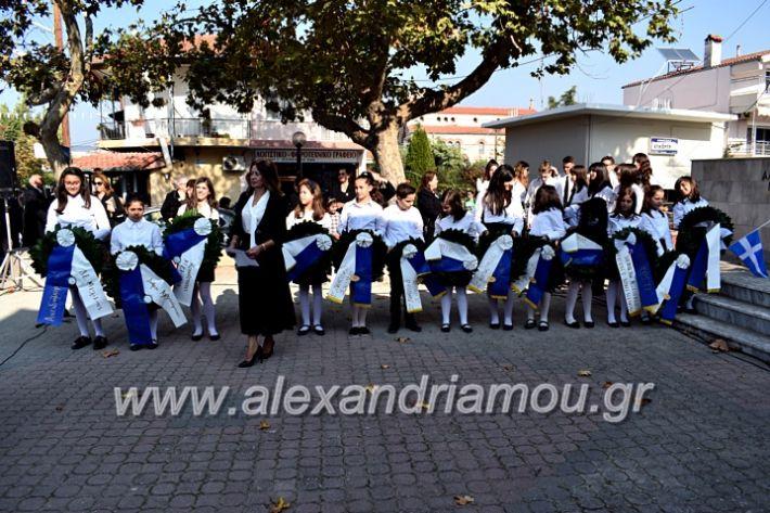 alexandriamou.gr_parelasiMELIKI28.1019DSC_0139