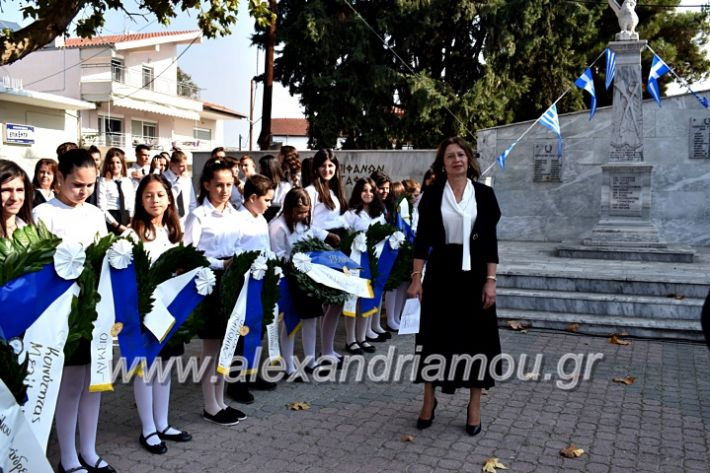 alexandriamou.gr_parelasiMELIKI28.1019DSC_0140