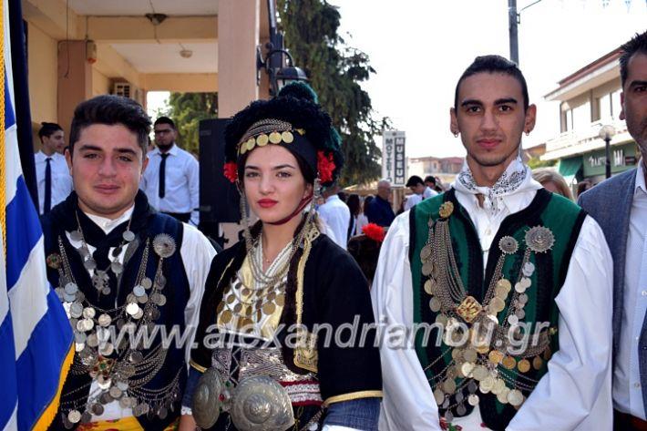 alexandriamou.gr_parelasiMELIKI28.1019DSC_0143