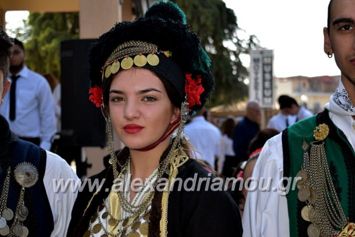alexandriamou.gr_parelasiMELIKI28.1019DSC_0145