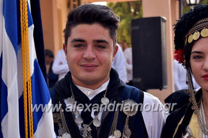 alexandriamou.gr_parelasiMELIKI28.1019DSC_0147