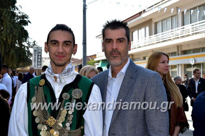 alexandriamou.gr_parelasiMELIKI28.1019DSC_0149