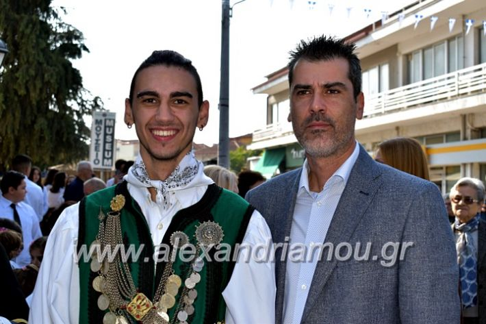alexandriamou.gr_parelasiMELIKI28.1019DSC_0150