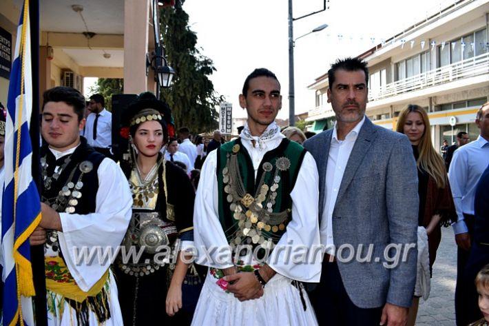 alexandriamou.gr_parelasiMELIKI28.1019DSC_0151