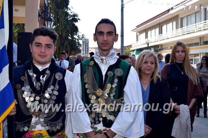 alexandriamou.gr_parelasiMELIKI28.1019DSC_0152