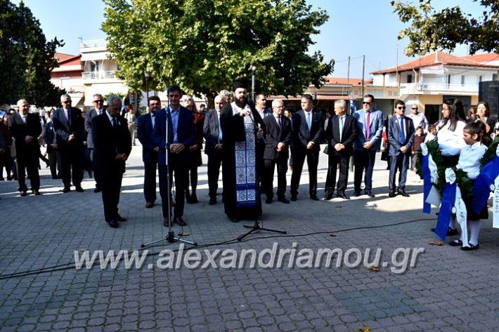 alexandriamou.gr_parelasiMELIKI28.1019DSC_0163
