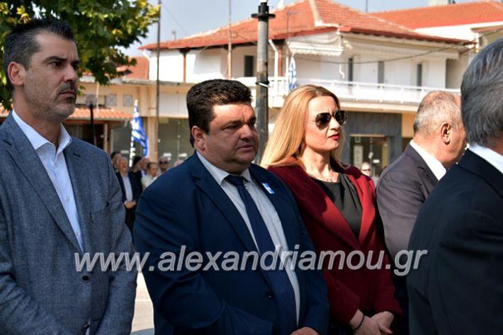 alexandriamou.gr_parelasiMELIKI28.1019DSC_0168