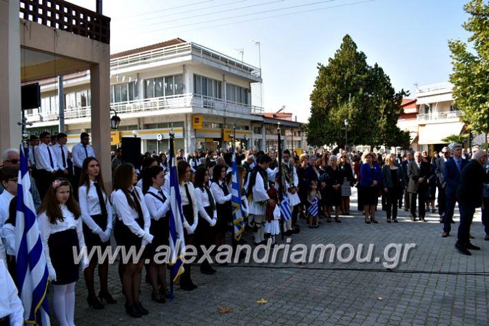 alexandriamou.gr_parelasiMELIKI28.1019DSC_0173
