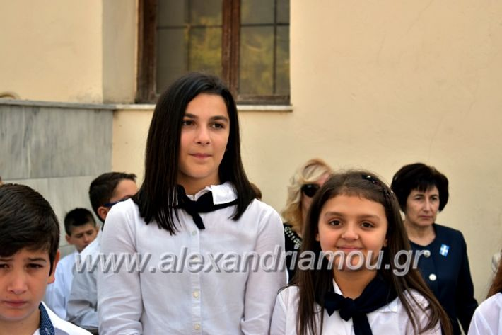 alexandriamou.gr_parelasiMELIKI28.1019DSC_0181