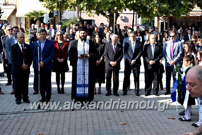 alexandriamou.gr_parelasiMELIKI28.1019DSC_0183