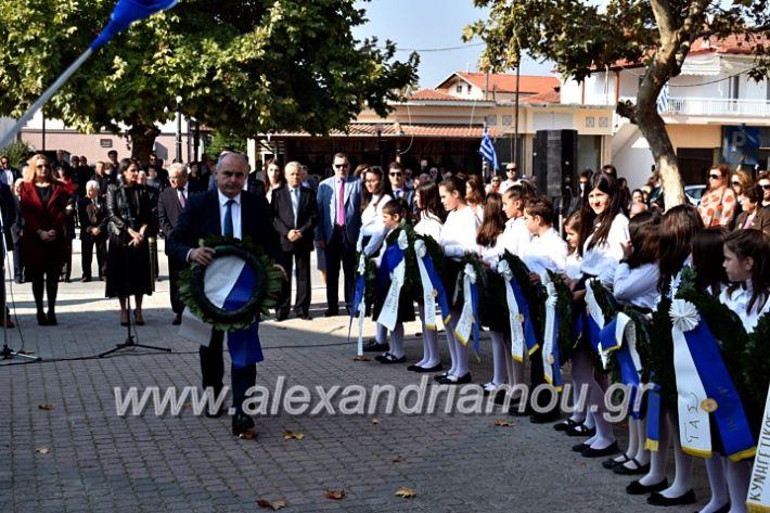 alexandriamou.gr_parelasiMELIKI28.1019DSC_0188