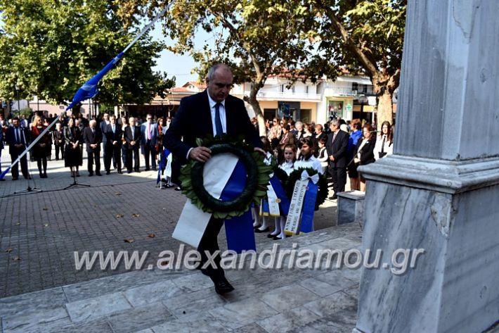 alexandriamou.gr_parelasiMELIKI28.1019DSC_0190