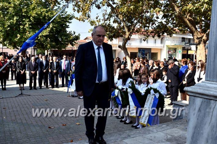 alexandriamou.gr_parelasiMELIKI28.1019DSC_0192