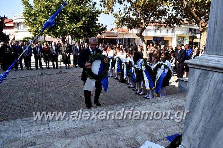 alexandriamou.gr_parelasiMELIKI28.1019DSC_0198