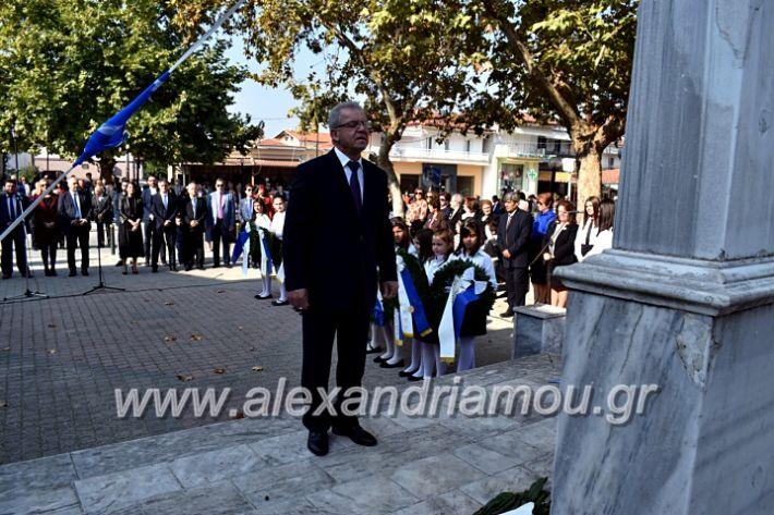 alexandriamou.gr_parelasiMELIKI28.1019DSC_0202