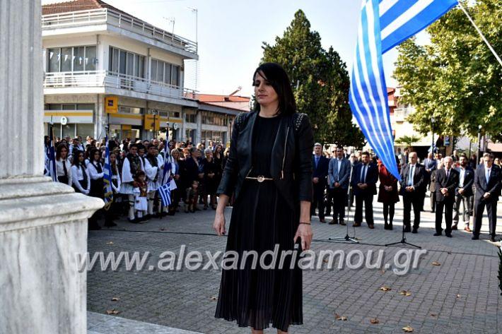 alexandriamou.gr_parelasiMELIKI28.1019DSC_0205
