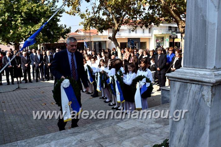 alexandriamou.gr_parelasiMELIKI28.1019DSC_0207