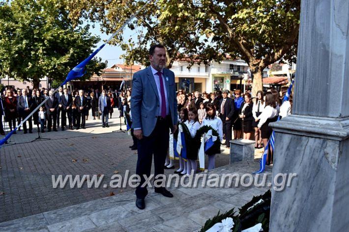 alexandriamou.gr_parelasiMELIKI28.1019DSC_0217