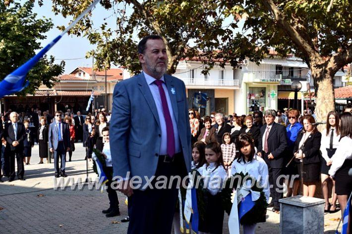 alexandriamou.gr_parelasiMELIKI28.1019DSC_0218