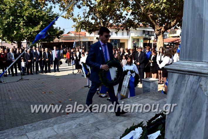alexandriamou.gr_parelasiMELIKI28.1019DSC_0219