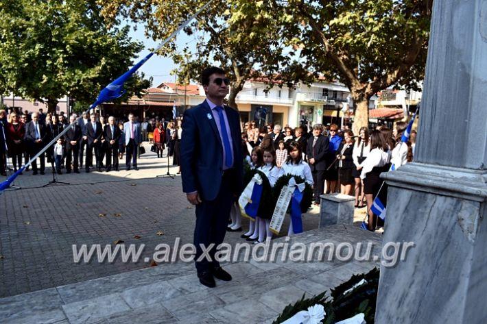 alexandriamou.gr_parelasiMELIKI28.1019DSC_0221