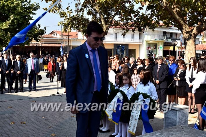 alexandriamou.gr_parelasiMELIKI28.1019DSC_0222