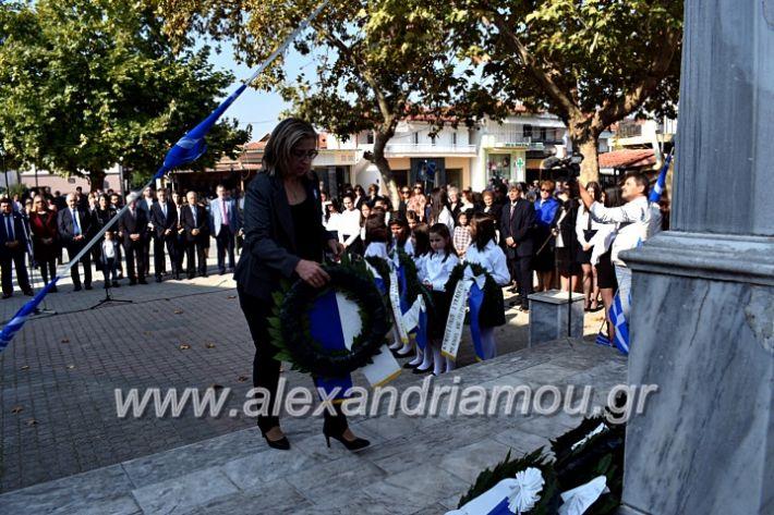 alexandriamou.gr_parelasiMELIKI28.1019DSC_0227