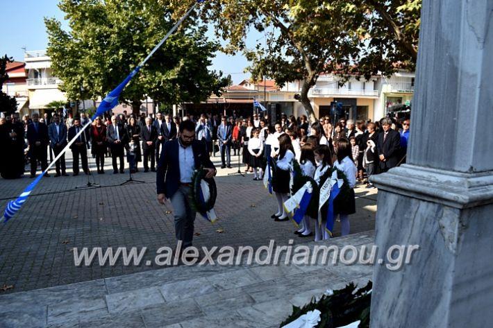 alexandriamou.gr_parelasiMELIKI28.1019DSC_0230
