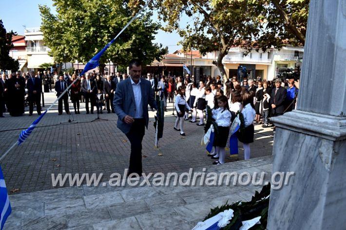 alexandriamou.gr_parelasiMELIKI28.1019DSC_0234