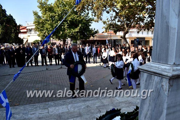 alexandriamou.gr_parelasiMELIKI28.1019DSC_0238