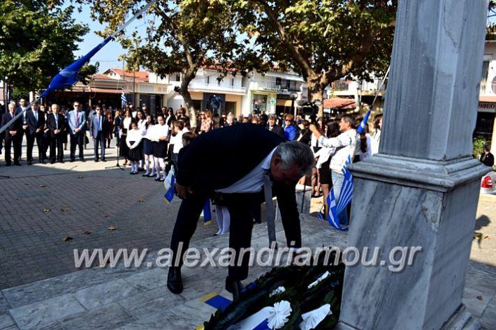alexandriamou.gr_parelasiMELIKI28.1019DSC_0239