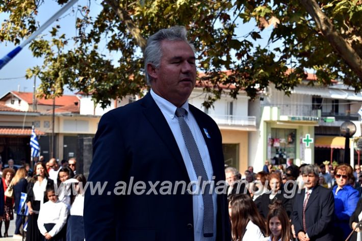 alexandriamou.gr_parelasiMELIKI28.1019DSC_0241