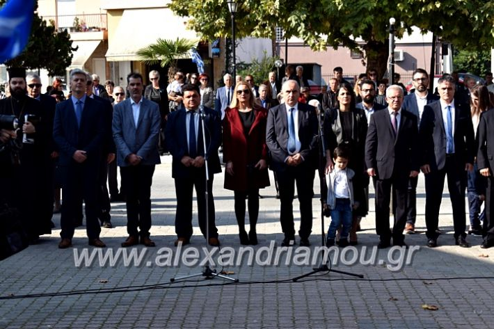 alexandriamou.gr_parelasiMELIKI28.1019DSC_0253