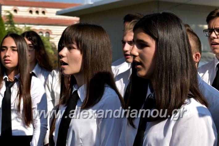 alexandriamou.gr_parelasiMELIKI28.1019DSC_0265