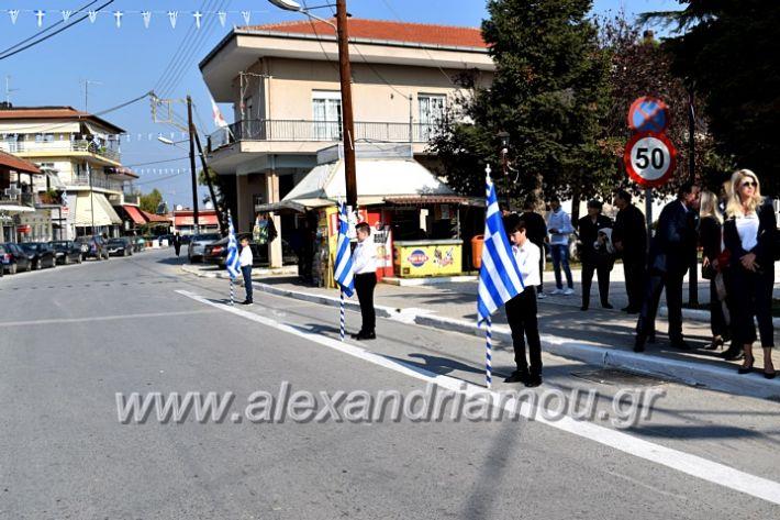 alexandriamou.gr_parelasiMELIKI28.1019DSC_0269
