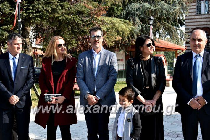 alexandriamou.gr_parelasiMELIKI28.1019DSC_0281