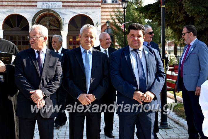 alexandriamou.gr_parelasiMELIKI28.1019DSC_0285