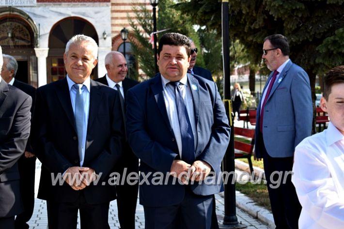 alexandriamou.gr_parelasiMELIKI28.1019DSC_0286