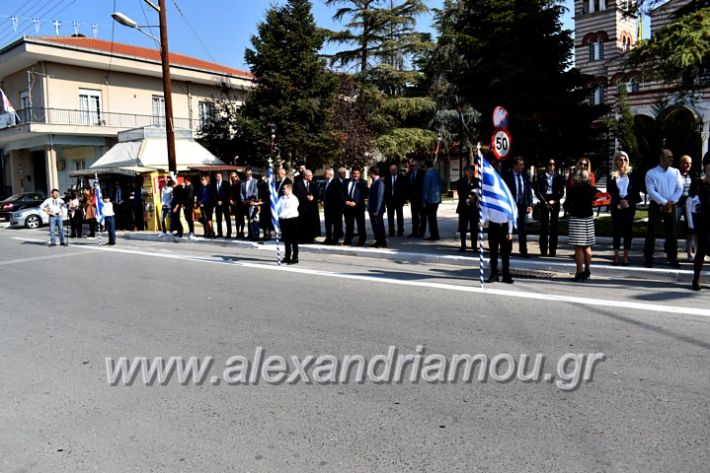alexandriamou.gr_parelasiMELIKI28.1019DSC_0288