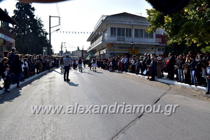 alexandriamou.gr_parelasiMELIKI28.1019DSC_0302
