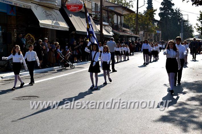 alexandriamou.gr_parelasiMELIKI28.1019DSC_0317