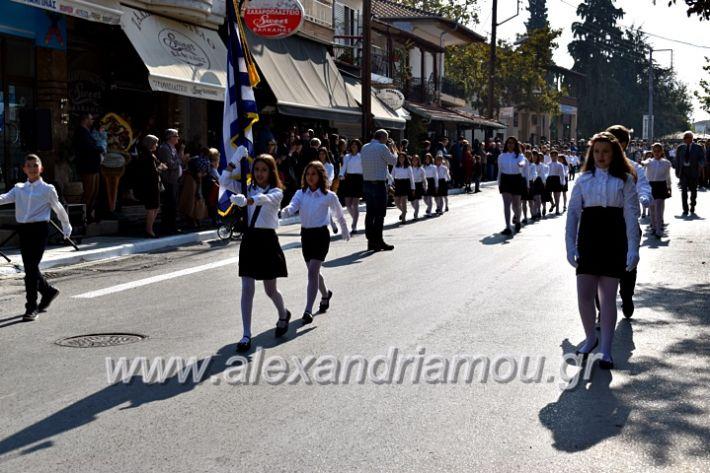 alexandriamou.gr_parelasiMELIKI28.1019DSC_0318
