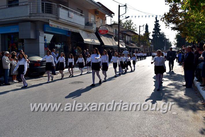 alexandriamou.gr_parelasiMELIKI28.1019DSC_0320