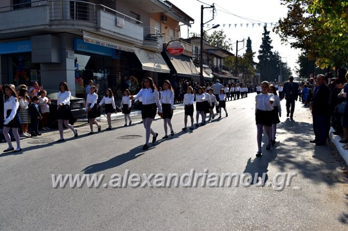 alexandriamou.gr_parelasiMELIKI28.1019DSC_0321