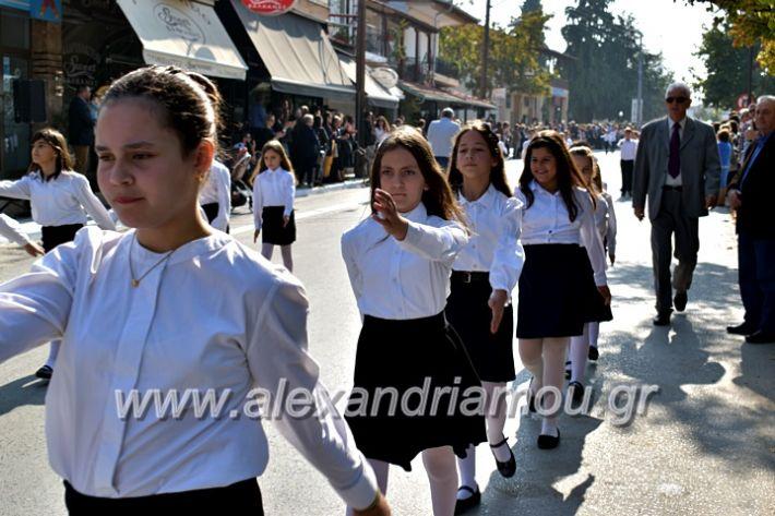 alexandriamou.gr_parelasiMELIKI28.1019DSC_0322