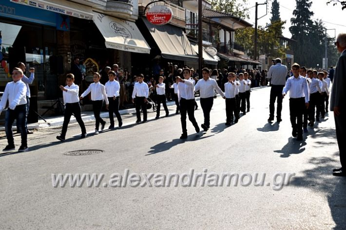 alexandriamou.gr_parelasiMELIKI28.1019DSC_0325